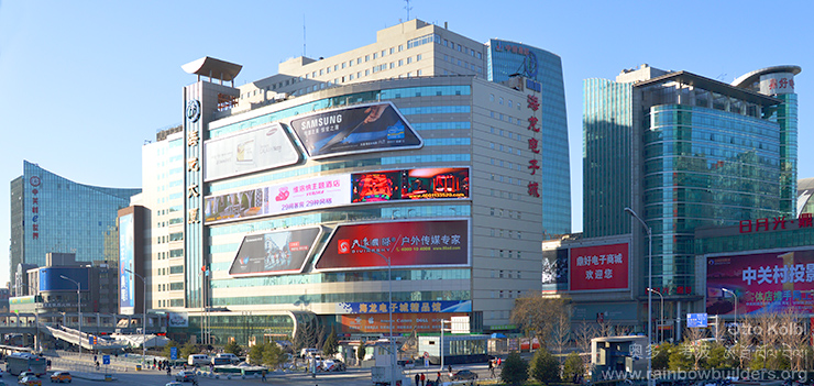 Unlike Western consumer electronics retailers, the Zhongguancun consumer electronics market in Beijing is made of a myriad of small family enterprises.